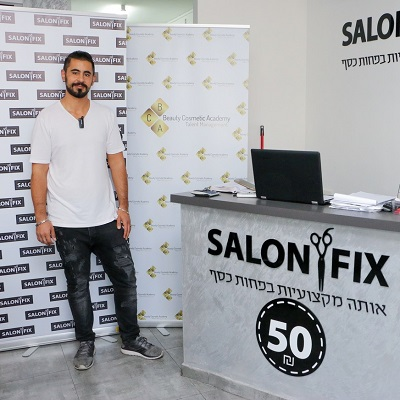 salon fiX מהפיכת השיער החדשה