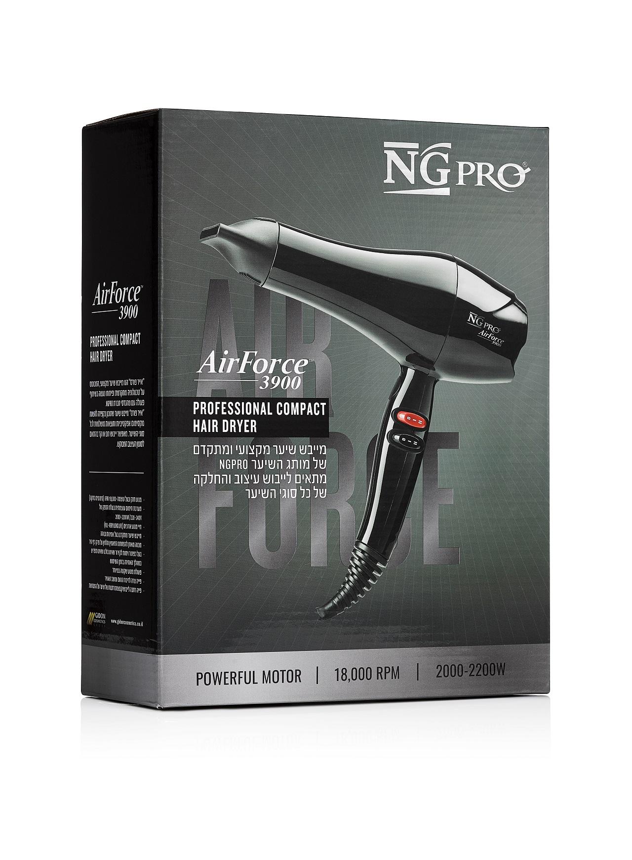 """חדש מבית """"גדעון קוסמטיקס"""": מייבש שיער AirForce של המותג NG-PRO"""