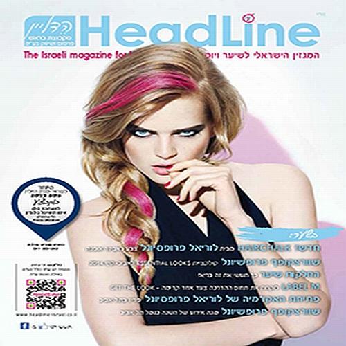 HEADLINE44