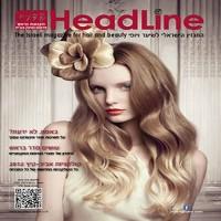 מגזין הדליין מס' 35