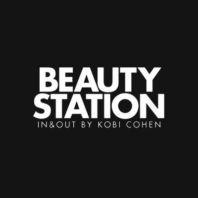 קובי כהן Beauty Station