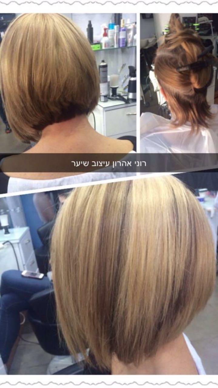 מעצב השיער רוני אהרון מחיפה