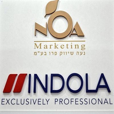 חברת נעה שיווק המפיץ החדש והבלעדי של מוצרי אינדולה ישראל