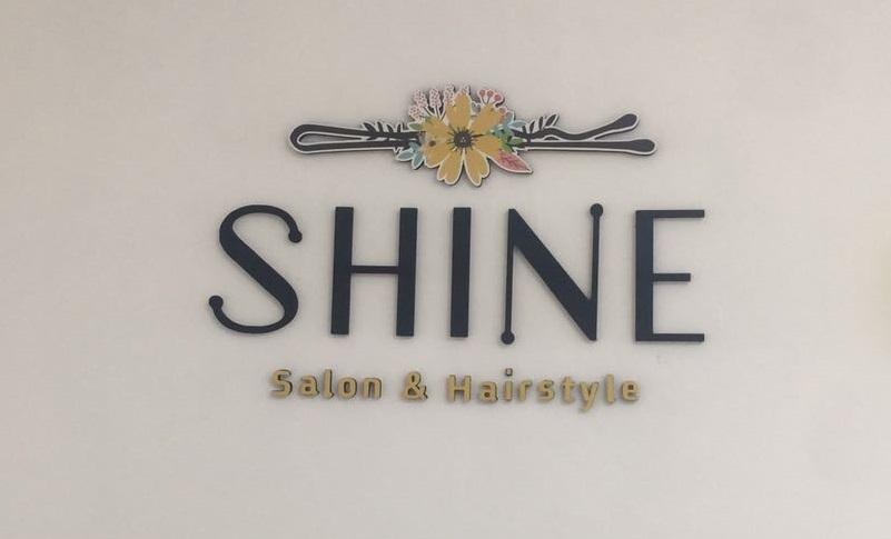 מעצבת השיער שיין חנין הבעלים של מספרת SHINE בכפר עילבון
