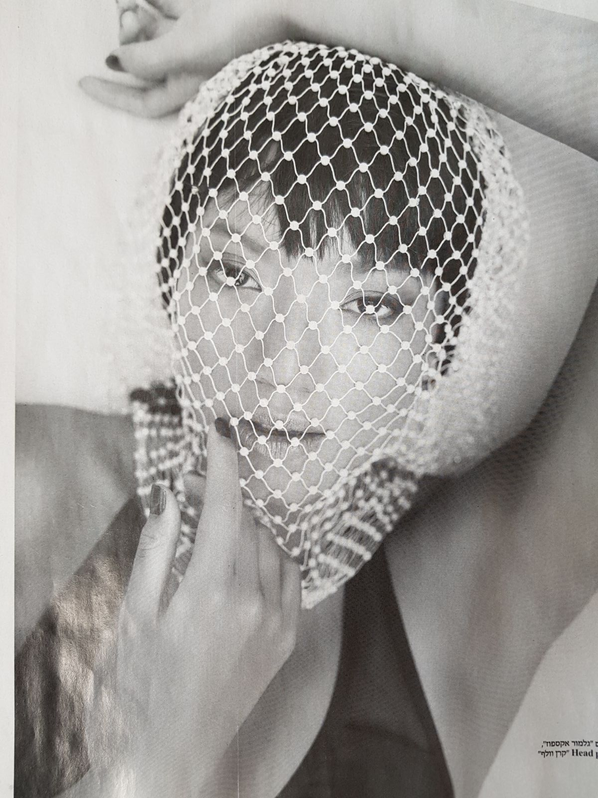 מגזין שמנת עם רבקה זהבי Hair Fashion צילום: בנימין אדם
