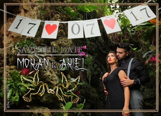 מזל טוב לנישואי אריאל מרדכי מסלון גיורא