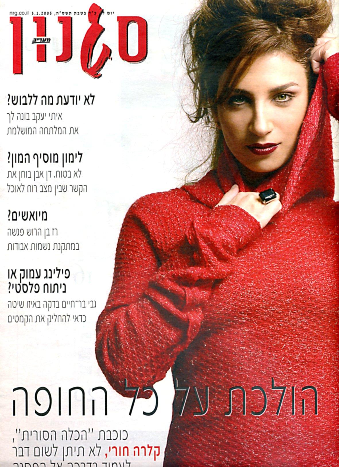 הפקות אופנה בתל אביב לימור חייל
