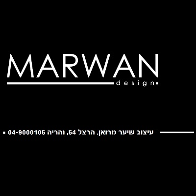 מספרת מרואן - Saloon Marwan