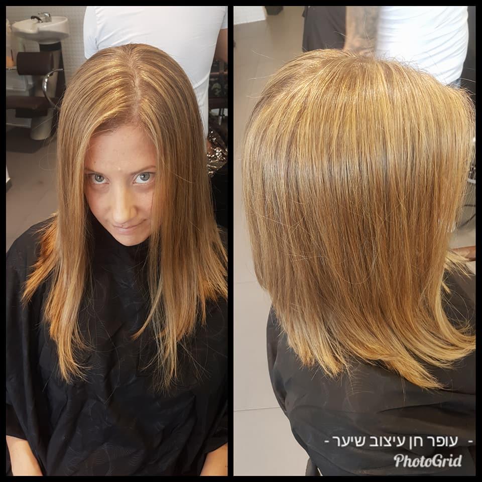 עיצוב שיער מקצועי עופר חן