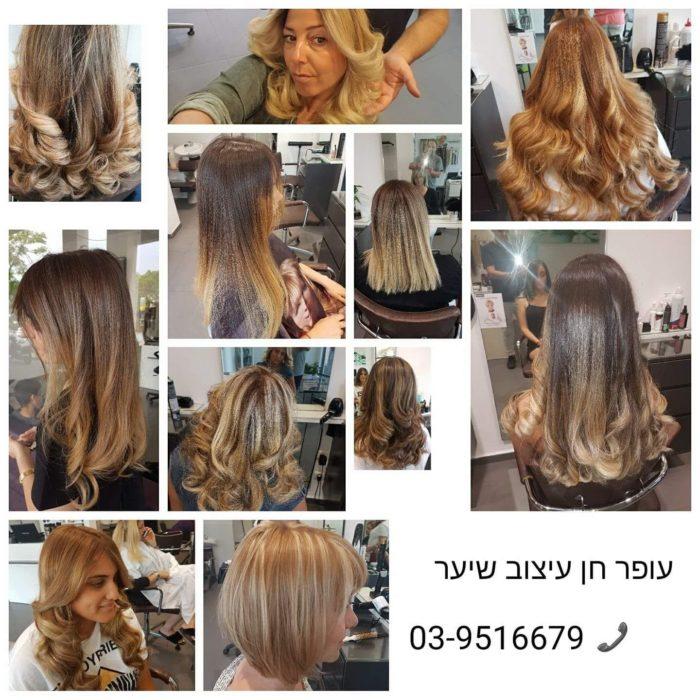 עופר חן עיצוב שיער מקצועי