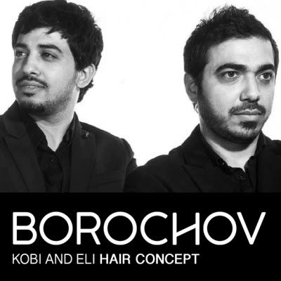 קובי ואלי בורוכוב עיצוב שיער