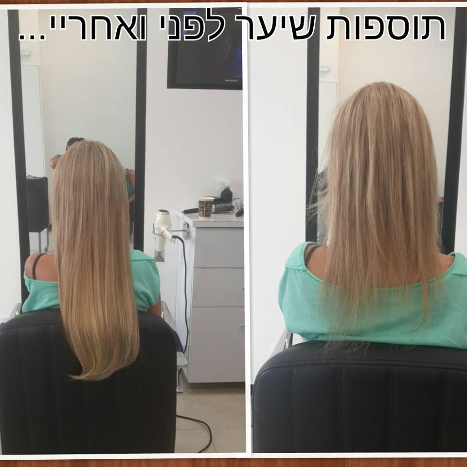 תוספות שיער ברמת השרון