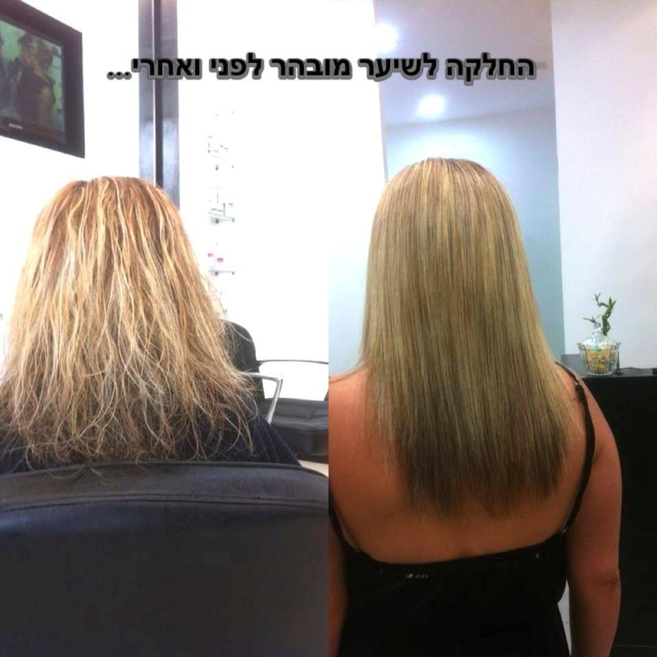 החלקת שיער משי ברמת השרון