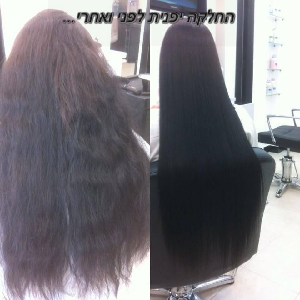 החלקת שיער קראטין ברמת השרון