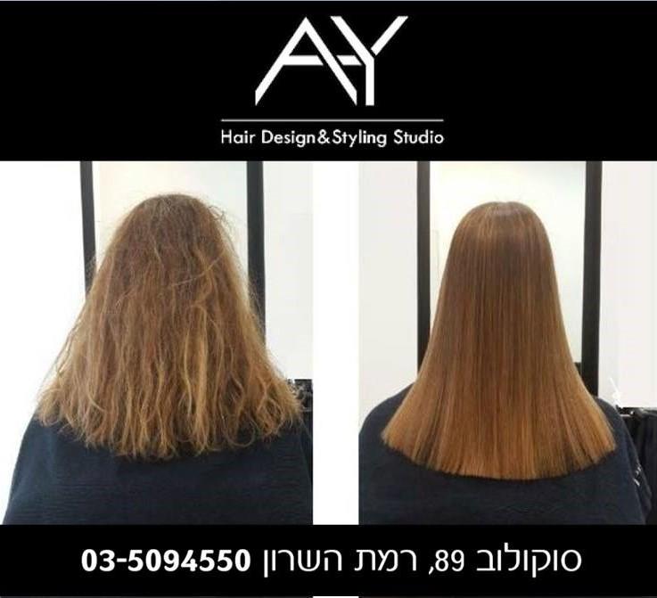 החלקות שיער אסף סיבוני ויחיאל שושן
