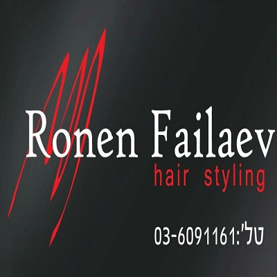 רונן פאילייב - עיצוב שיער בתל אביב - ronen failaev