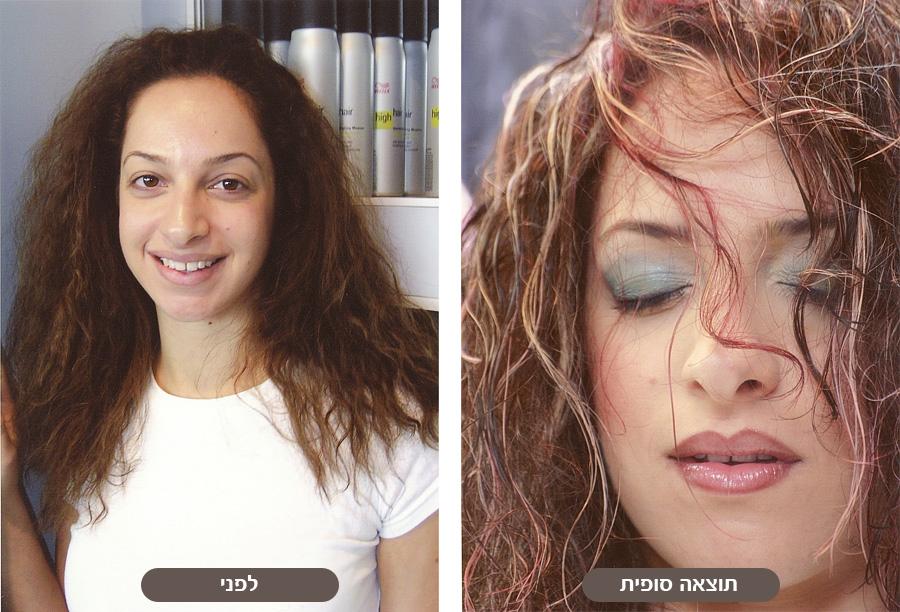 לפני ואחרי - עיצוב שיער תלתלים בחולון