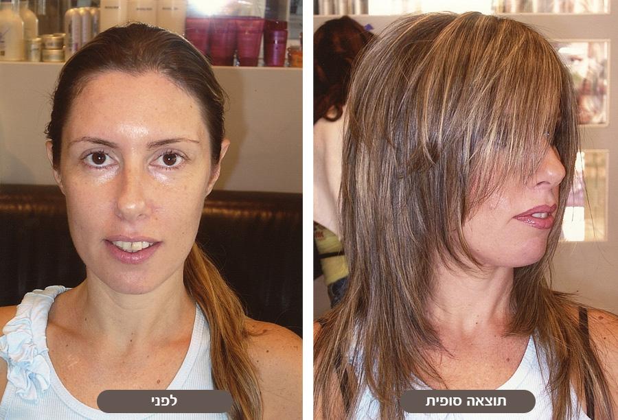 לפני ואחרי - עיצוב שיער פוני אבי משיח