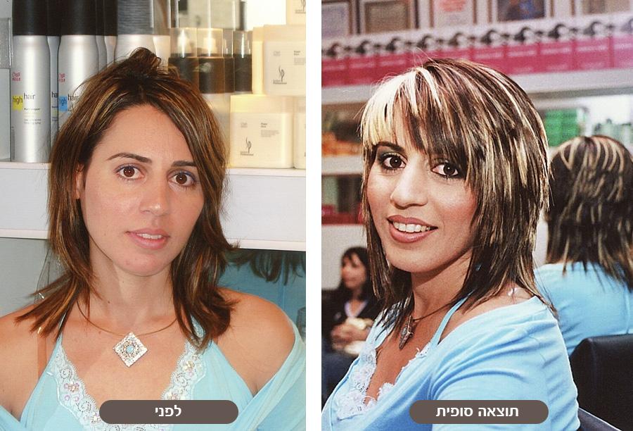 לפני ואחרי - עיצוב שיער - צבעי שיער אבי משיח