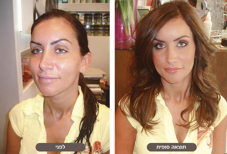 לפני ואחרי - עיצוב שיער בחולון