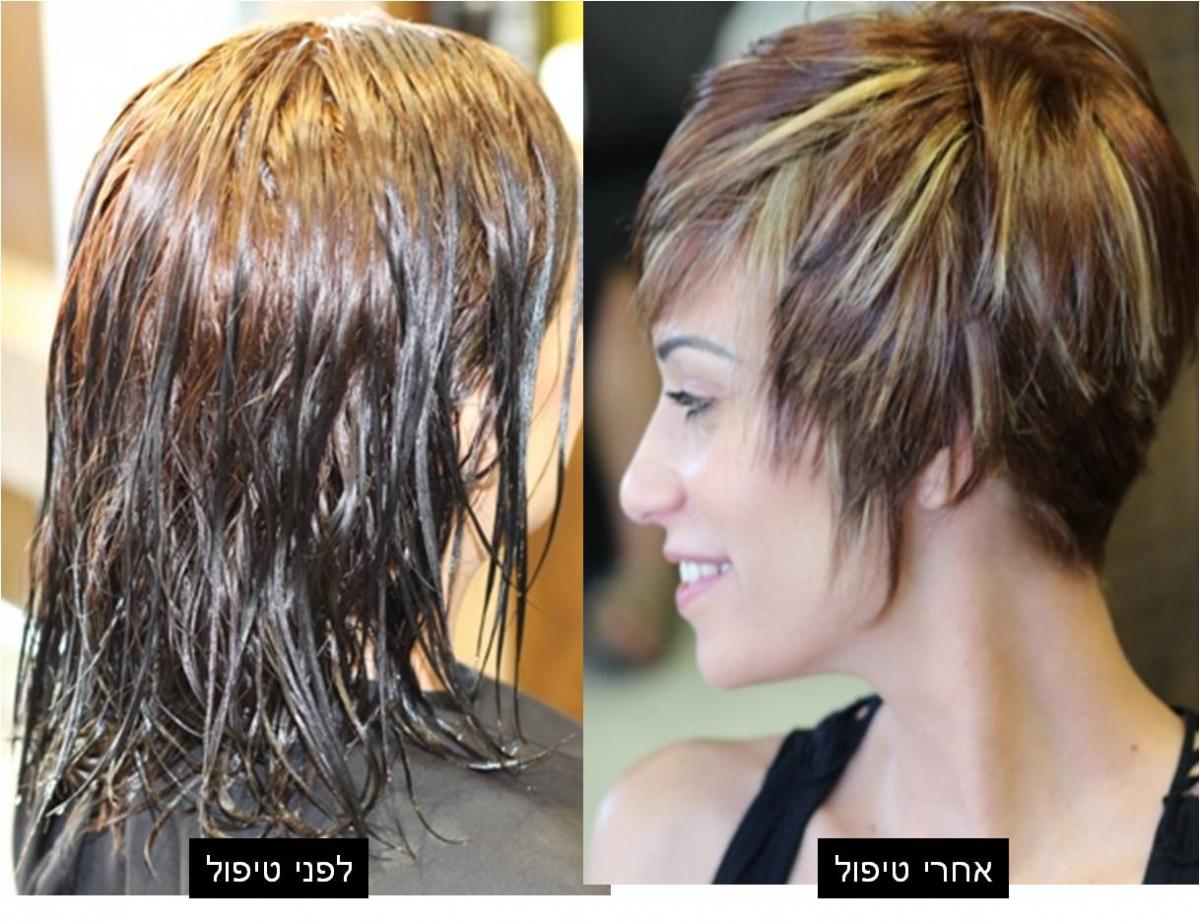 לפני ואחרי - עיצוב שיער קצר אבי משיח