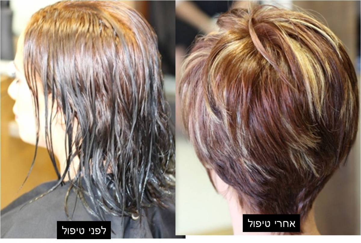 לפני ואחרי - עיצוב שיער קצר בחולון