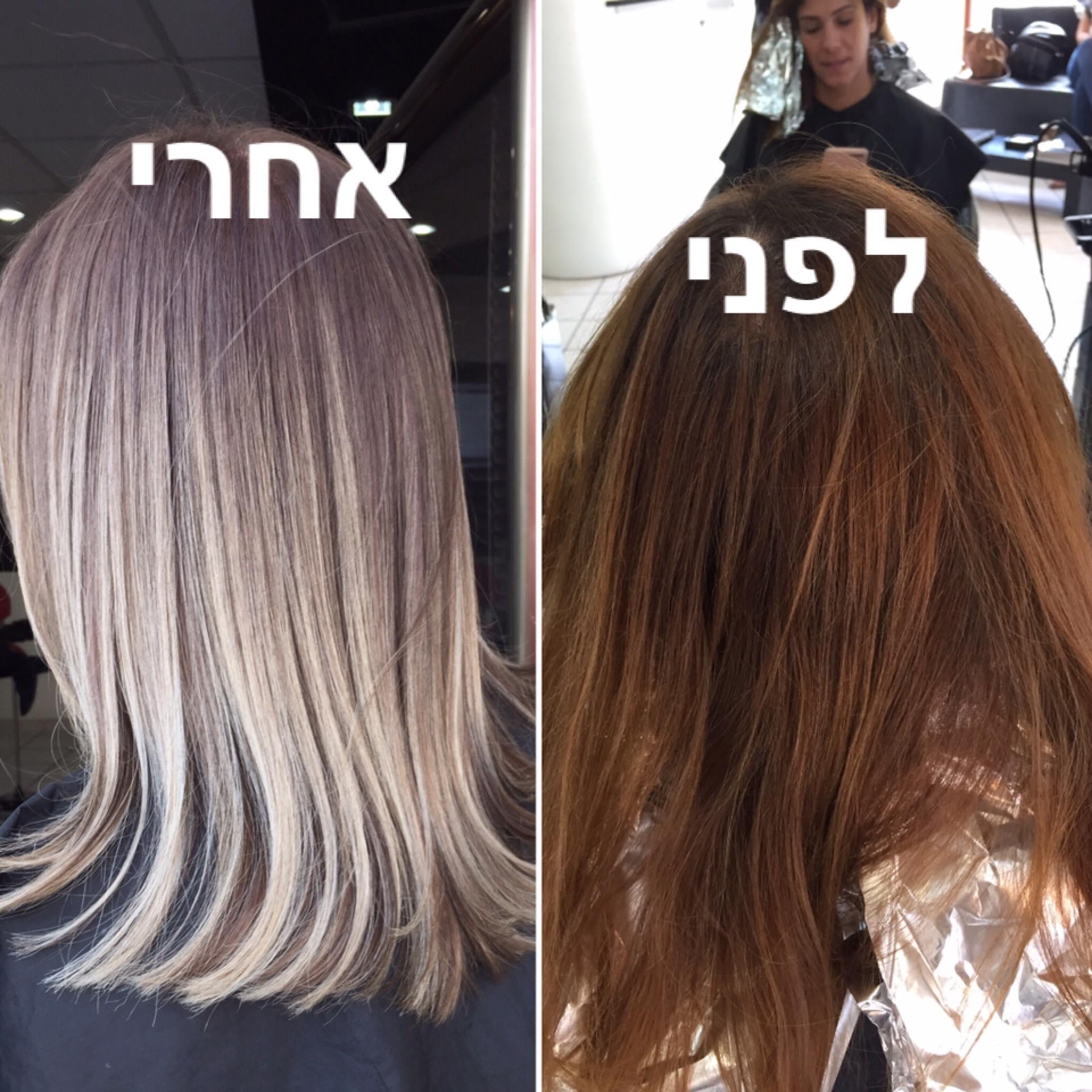 לפני ואחרי צבע שיער בלונד