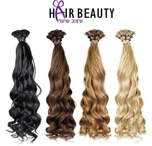 תוספות שיער טבעי בסלון הייר ביוטי : 072-3934551