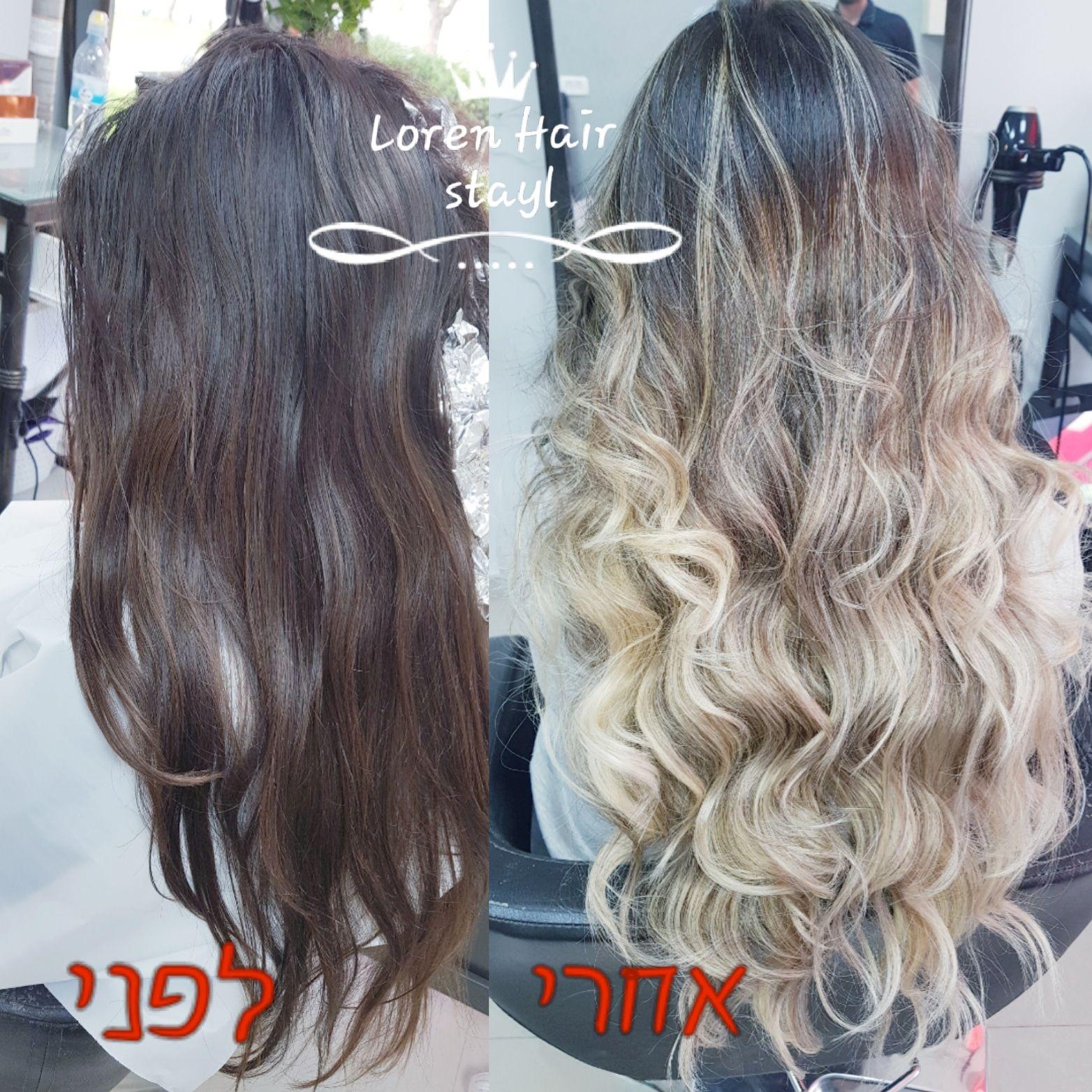 אומברה מקצועי לורן עיצוב שיער