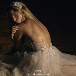 תצוגת שמלות כלה של טל קדם