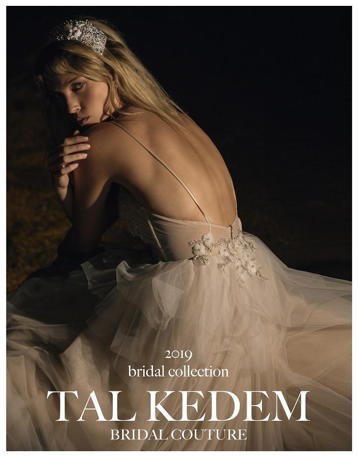אירוע השקת תצוגת שמלות כלה של מעצבת האופנה טל קדם
