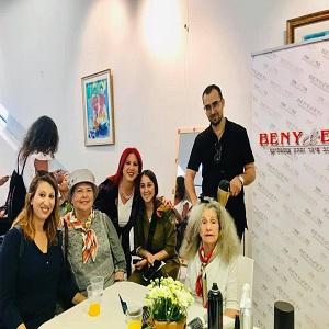 הצדעה לגיבורות השואה באירוע היופי 2019