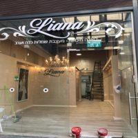 ליאנה סטודיו לעיצוב שמלות כלה באור יהודה – מתחדשים בשבילך