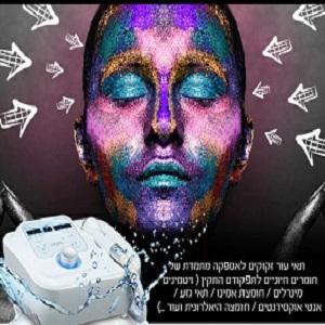 אלקטרופורציה– מילה שעור הפנים שלך ישמח להכיר