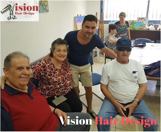 מעצב שיער למען הקהילה