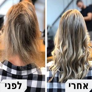 רוצה תוספות שיער? את מאזור נהריה והצפון? המשיכי לקרוא