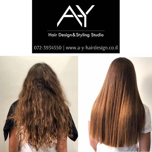 החלקת שיער - המומחים עומדים לרשותכן